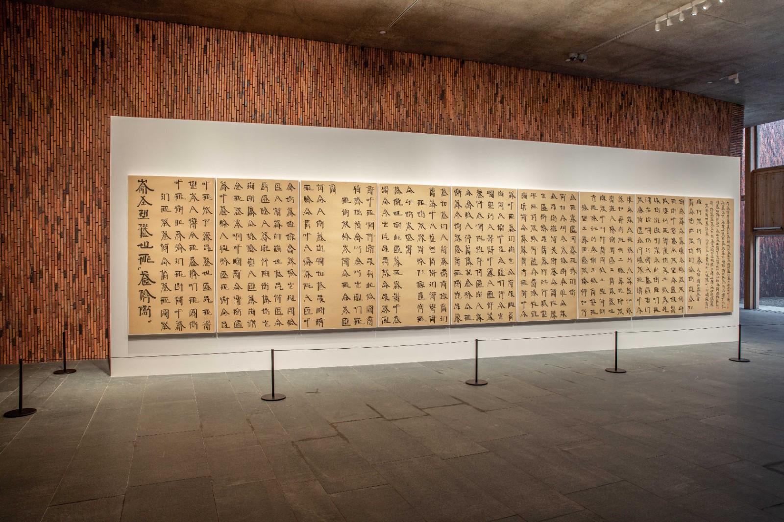 徐冰《英文方块字书法:王羲之-兰亭集序》纸,墨;共9张,99×188cm,2017年.jpg