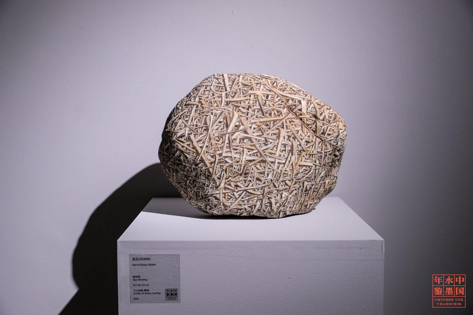 郝世明 出石202001 42x36x22cm,石上丙烯,雕刻,2020.jpg