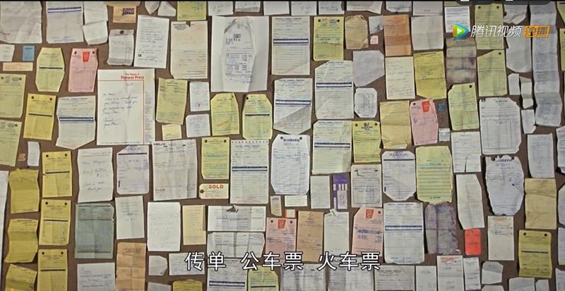 """15 薇薇安的""""收藏"""" 纪录片截图.jpg"""