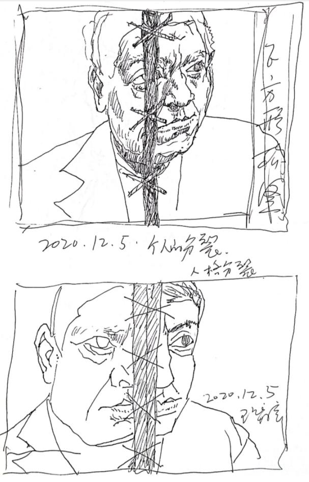 17 锔瓷油画四、石版画四 创作草稿.png