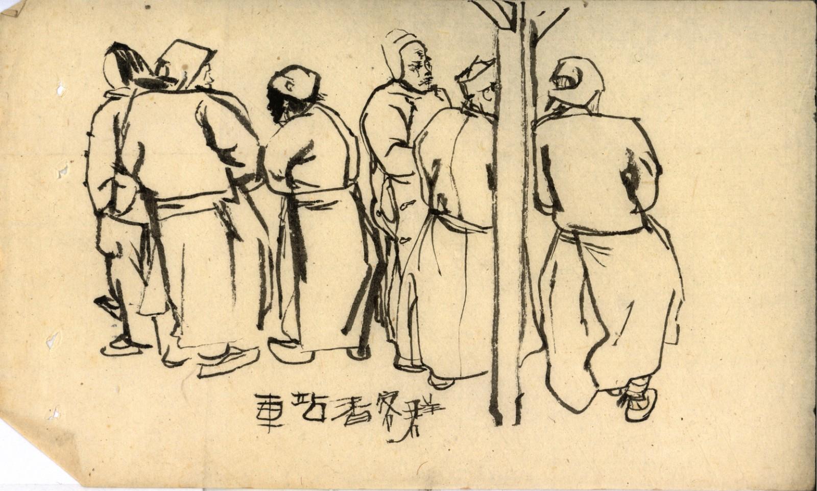 24《水乡的记忆》创 作素材之 42 袁运生 8.5×18.8cm 1962 纸本墨笔 2021年艺术家捐赠中央美术学院美术馆.jpg