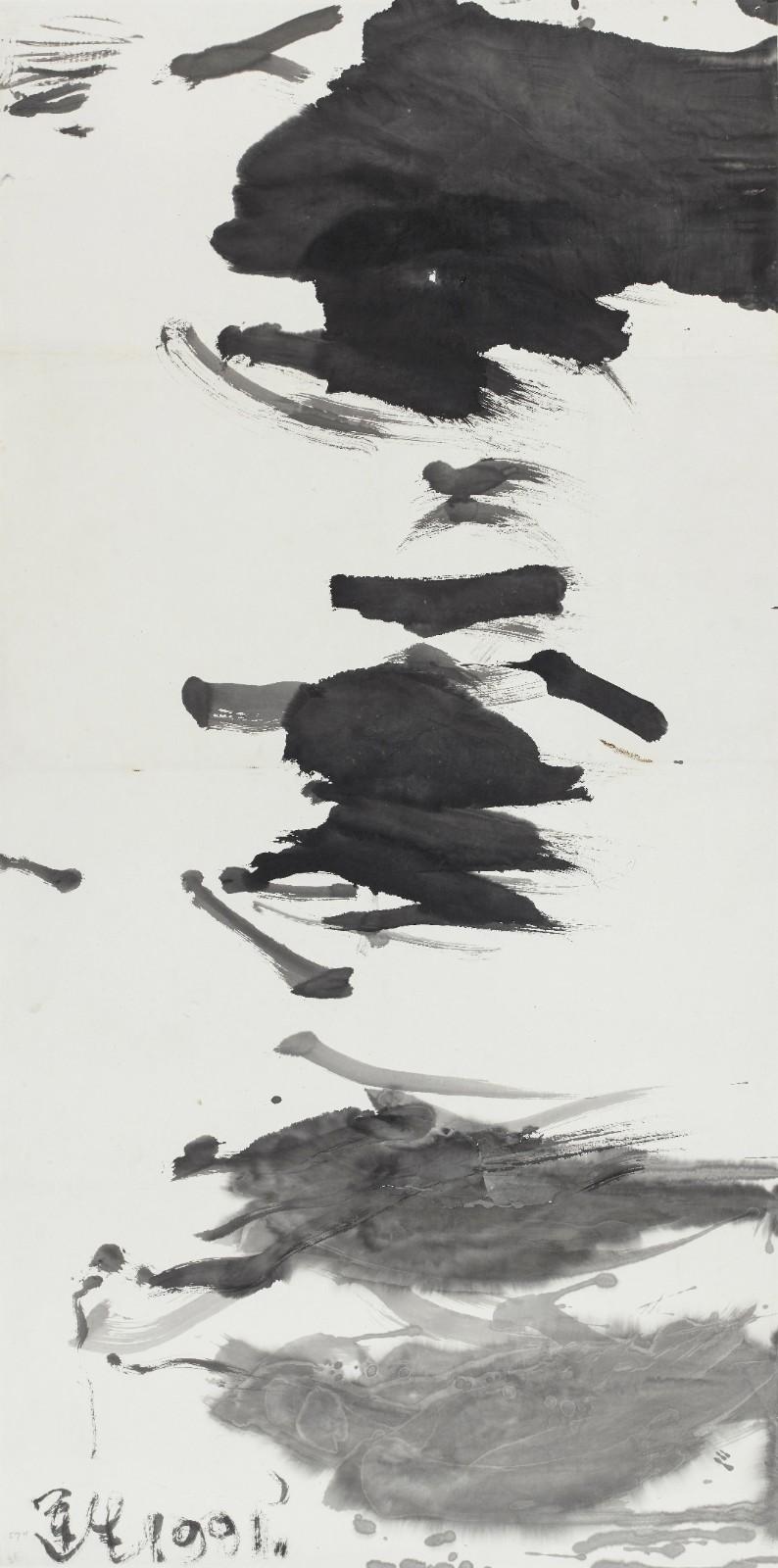 27-1 袁运生-眺望西方 Looking west-纸本水墨 136x70cm-1991.JPG