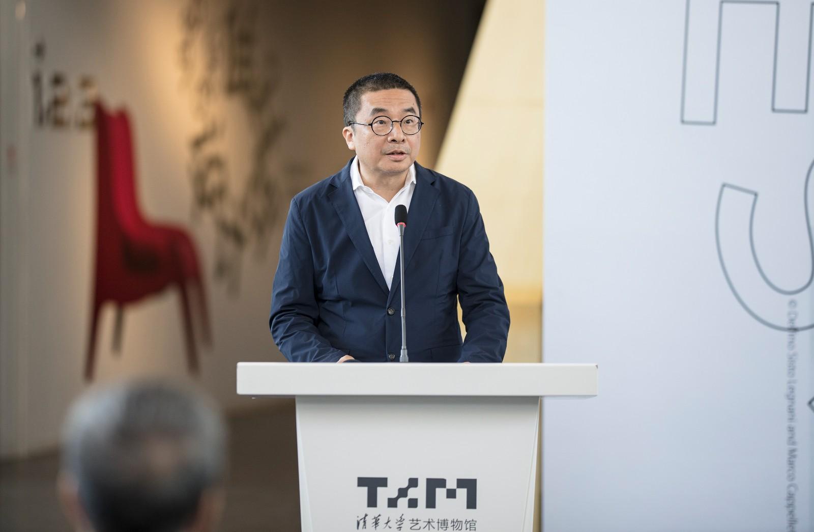 25 清華大學藝術博物館副館長、中方策展人蘇丹致辭.jpg